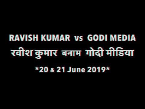 JOURNALIST vs GODI MEDIA – Water crisis in India